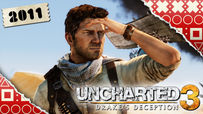 Přehled her na Playstation 3 pro rok 2011