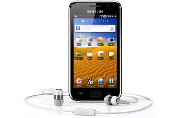 Samsung představí kapesní přehrávač na CES 2011